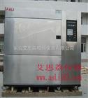 TS高低温冲击试验箱 高低温冲击试验机