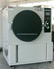 PCT高压蒸汽老化箱