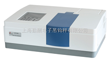 水质氨氮含量测定专用分光光度计
