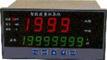 SC-908智能流量积算仪