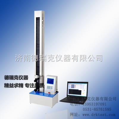 电脑测量智能拉力试验机