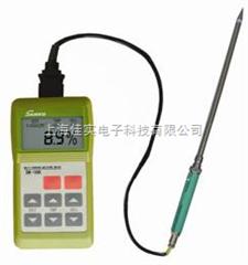 SK-100煤炭水分測定儀