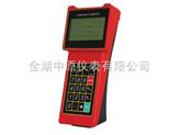 ZYY-TUF-2000H手持式超声波流量计