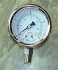 ZYY-Y-B不锈钢压力表
