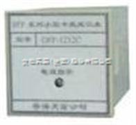YXW-654A型玻璃钢仪表保温箱YXW-654A型
