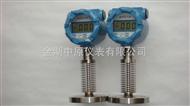 ZYY-100B防爆数字显示压力表