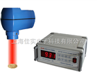 在线烟梗水分测定仪|mg4355电子娱乐SH-8B辊轧烟草在线水分测控仪|雪茄填料近红外水分测控仪