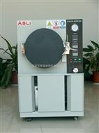 高压蒸汽老化寿命试验箱PCT