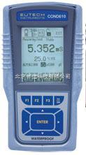 美國CyberScan CON610 高級便攜電導鹽度計
