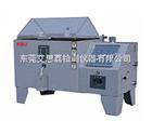 SH触屏式温湿度复合式盐雾试验机