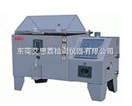 SH觸屏式溫濕度復合式鹽霧試驗機