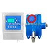 液化氣報警器,液化氣泄露報警器,液化氣濃度報警器
