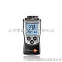 X-am 7000复合式多种气体检测仪