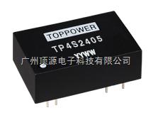 电源模块 TP4S2405 DC/DC-6W