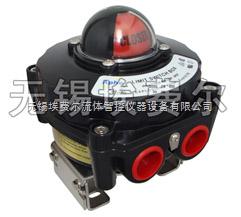 ITS-300/APL-510N/ALS400-防爆CT6閥門限位開關/回訊器