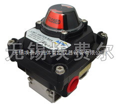 APL-410N/SLS 20/ALS-500/ULS-410-BT6防爆限位开关,阀位回讯传感器