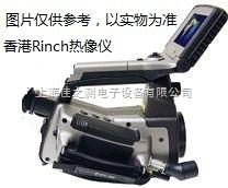 RC360-香港rinch红外热像仪