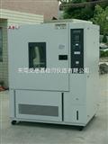 TH-225D湿热 湿冷冻试验箱