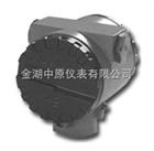 ZYY-DBS300旋入式陶瓷液位变送器