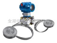 ZYY-1151/3351DP/GP远传差压压力变送器