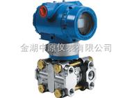 ZYY-1151/3351HP高静压差压变送器