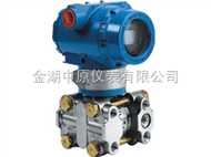 ZYY-1151/3351DR微差压变送器