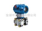ZYY-3351/1151SP负压力变送器