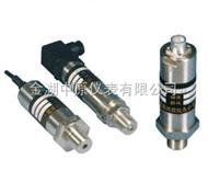 ZYY-DBS316扩散硅压力变送器