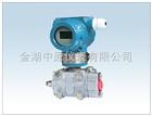 ZYY-3851/1851GP压力(含负压)变送器