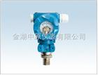 ZYY-3851/1851DP压力(差压)变送器