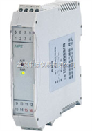 ZYY-WD通用型智能温度变送器