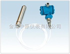 ZYY-PH平衡罩式液位变送器