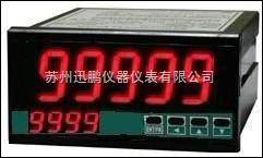 雙屏顯示直流電能表