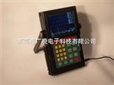 GLT300便攜式超聲波探傷儀