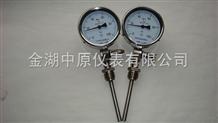 ZYY-WTYY1021远传双金属温度计,温度计