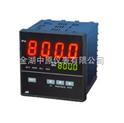 ZYY-808智能PID調節儀