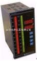 ZYY-600智能光柱調節儀