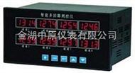 ZYY-408八通道显示调节仪