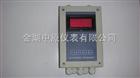 ZYY-100B壁挂式数字显示调节仪