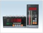 ZYY-100A智能光柱显示调节仪