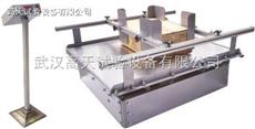 GT-MZ-1000武汉高天电动振动试验台