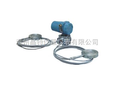 远传差压变送器,远传压力变送器价格低,精度高