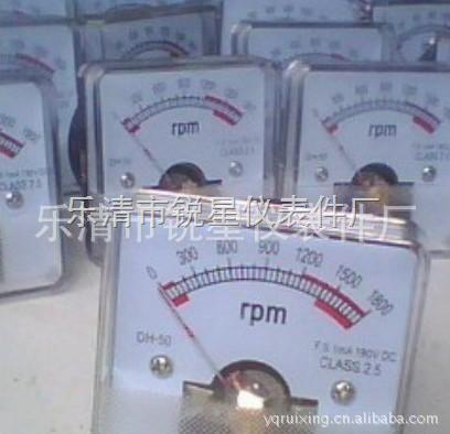 指针式电压测量仪表,指针式仪表厂家直销