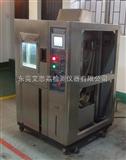 TH-800D光伏老化測試箱