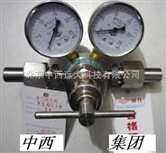 氢气减压阀 型号:YQQG-10