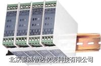 WBBG-壁挂式温度变送器
