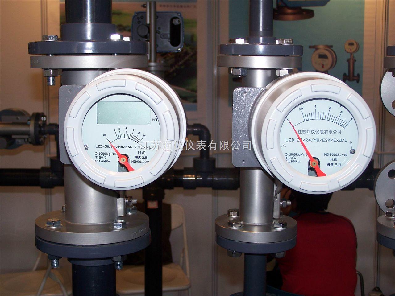 LZ-金屬管轉子流量計