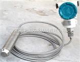 HR601/602系列电感式液位变送器