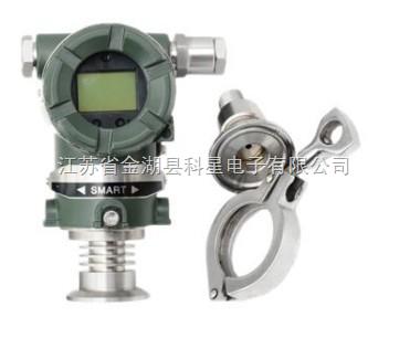 KXA433卫生型压力变送器
