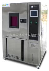 GT-NH武汉氙灯老化试验箱
